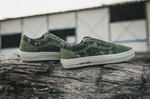 Vans Old Skool x DEFCON Сamouflage фото 7