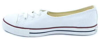 Уцененные Converse All Star Ballet White