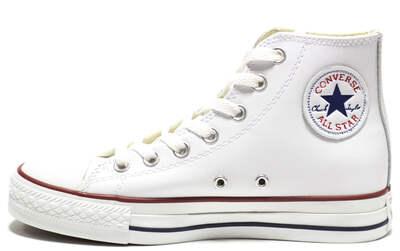 Уцененные Converse All Star High Leather White
