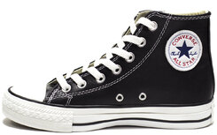 Converse All Star High Leather Black