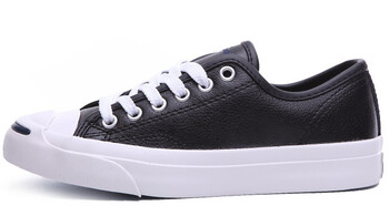 Converse Jack Purcell Leather Black