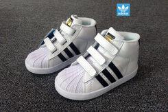 Детские кроссовки Adidas SuperStar High White Black Gold
