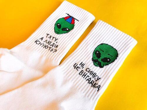 Носки Семья Пришельцев