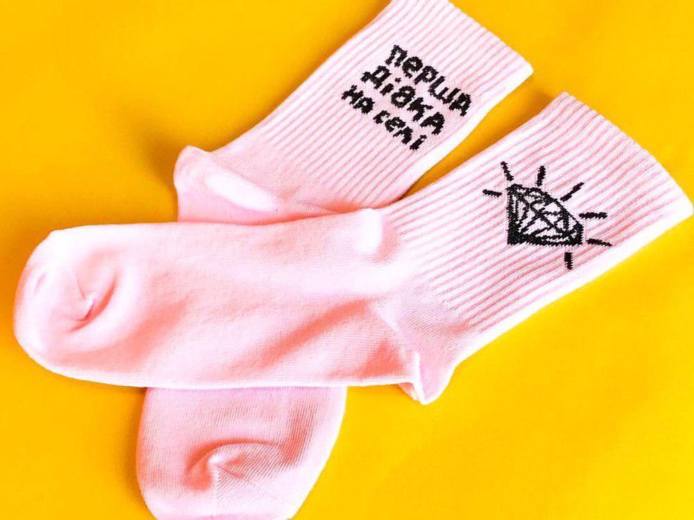 Носки Перша Дівка На Селі