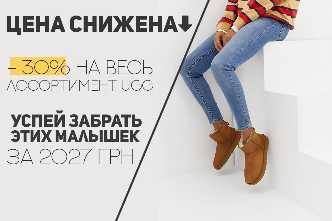 d658ecceade7 Интернет-магазин модной молодежной обуви