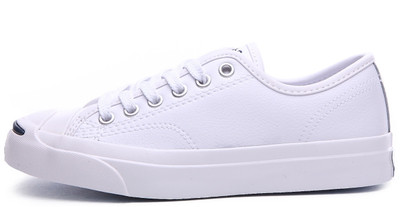 Converse Jack Purcell Leather White